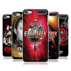 OFFICIAL STAR TREK MIRROR UNIVERSE TNG HARD BACK CASE FOR APPLE iPOD TOUCH MP3