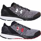 Under Armour 2017 UA Charged Bandit 2 Mens Running Shoes Sports Fitness Trainers