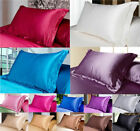 1PC New Home Silk Satin Duvet Cover Silky Bedding Set Fitted Sheet Pillow Cases
