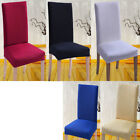 Stretch Spandex Chair Cover Wedding Party Dinning Room Slipcover Decor 5 Colors