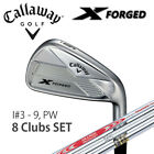 [NEW] CALLAWAY GOLF JAPAN X FORGED IRON SET #3-PW (8 clubs) Steel Shaft 2018