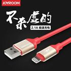JOYROOM 3m High Speed USB Charge Data Sync Cable For iPhone X 8 Samsung Micro