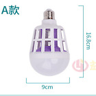 E27 15W 2 in 1 Bug Zapper LED Bulb Mosquito Killer Lamp Pest Control Light Bulb