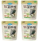 Baby Infant Seaweed Snack Healthy Baked Food Korea With Sesame Coconut 4pcs