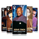 OFFICIAL STAR TREK ICONIC CHARACTERS DS9 SOFT GEL CASE FOR SONY PHONES 2 on eBay