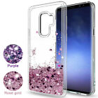 For Samsung Galaxy S9, S9 PLUS Case Glitter Liquid Quicksand Clear TPU Cover