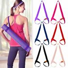Внешний вид - Adjustable Yoga Mat Sling Carrier Shoulder Strap Belt Exercise Sports Gym