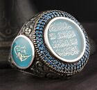 turkish 925 Sterling Silver İslamic IHLAS SURE Turquoise Mens ring us ALL SİZE