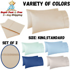 Set Of 2 Pillow Cases 400 Thread Count Cotton W/ Sateen Finish Wrinkle Resistant image
