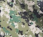 Waterproof Military Tactical Hunting Cloth Camouflage Tape Self-adhesive ElasticCamouflage Materials - 177911