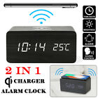 Qi Wireless Charger Modern Wooden Wood Digital LED Desk Alarm Clock Thermometer