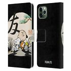 OFFICIAL PEANUTS ORIENTAL SNOOPY LEATHER BOOK CASE FOR APPLE iPHONE PHONES