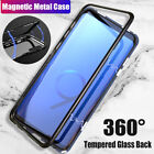 Внешний вид - Samsung Galaxy Note9 8 S7edge S8 S9 Plus Magnetic Absorption Tempered Glass Case