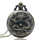 Vintage Antique Bronze Necklace Chain Quartz Pocket Watch Pendant Watches Gifts