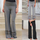 Women Loose Wide Leg Lace Pants Gym Home Sport Solid Leggings Trousers SM