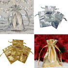 """FAVOR BAGS 4""""x 6"""" Lamé Metallic with Pull String Wedding Party Gift Pouches SALE"""