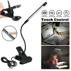 Adjustable USB Rechargeable LED Reading Light Clip-on Clamp Bed Table Desk Lamp