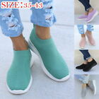 Womens Casual Stretchy Mesh Shoes Trainers Flat Slip On Comfy Sneakers Size
