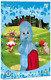 DVD-In The Night Garden Hello Iggle Piggle DVD (UK IMPORT) DVD [REGION 2] NEW