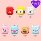 BTS BT21 New Official MD Goods Cube Silicone AirPod Case Keyring +tracking 防彈少年團