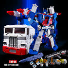 "Buy ""G1 Transformed Ultra Magnus MasterPiece MP-22 THF04 Figure KO Optimus Prime"" on EBAY"