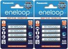 LOT Panasonic Eneloop R03 AAA 800mAh BK-4MCCE/4BE Rechargeable Batteries 800mAh