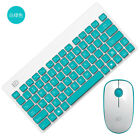 Wireless keyboard and mouse set game office home light and mute girls cute pink