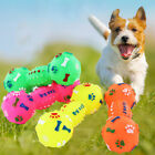 NE_ HK- Pet Cat Dog Puppy Dumbbell Bone Shape Squeaky Chew Play Interactive To