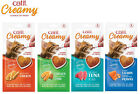 *NEW* CATIT CREAMY ALL NATURAL GRAIN FREE CAT KITTEN LICKABLE TREATS 4 FLAVOURS