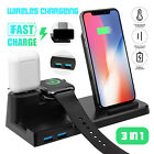 3in1 Qi Fast Wireless Charger Pad Charging Dock Station For iPhoneXR XS /Samsung