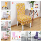 4/2/1PCS Flowers Print Removable Chair Cover Washable Dining Room Stretch Cover