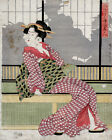 1512  Japanese Gei?sha. Oriental vintage POSTER. Asian room Decorative Art.