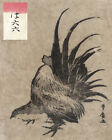 1526.Rooster cock painting.Asian vintage POSTER.Oriental Decorative Art.Japanese