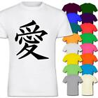 Love In Chinese Mens Cotton T-Shirt