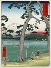6260. Asian nature country scene, landscape POSTER.Oriental Wall Art Decorative.