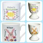 PERSONALISED EASTER CUP MUG + OPTIONAL EGG CUP CHILDRENS BOYS GIRLS present gift