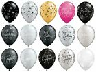 """6 x Qualatex 11"""" Elegant Sparkles Party Balloons - All Occasions (Helium or Air)"""
