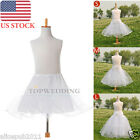 White Flower Girls Petticoat Silps Kids Bridal Crinoline Underskirt Hoopless NEW