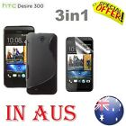 Premium Screen Protector Guard S line S curve Gel Case for  HTC Desire 300 zara