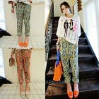 Womens Ethnic Floral Elastic Waist Boho Bohemian Long Loose Comfortable Pants