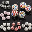 5x Metal Crystal Rhinestone Disco Pave Ball Beads For Braid Bracelet 8/10/12mm