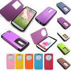 Shockproof armor Leather Quick Window view Flip case cover For LG G2 / G3