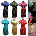 Womens Fashion Vintage Short Cheongsam Dragon&Phoenix QiPao Dress A8001 FTS