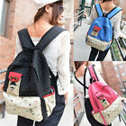 Fashion Cute Women's Canvas Travel Satchel Shoulder Bag Backpack School Rucksack