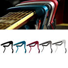 Guitar Capo Clamp For Electric And Acoustic Tuba Guitar Quick Trigger Release UK