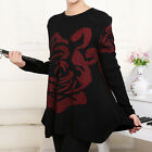 Mothers autumn winter retro Flowers bottoming hedging sweater coat XD0054
