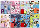Wrapping Paper, Gift Tag & Card Set Childrens OFFICIAL Birthday Present Wrap
