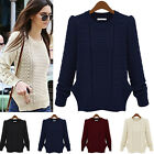 Good Casual Long Sleeve Knitwear Jumper Cardigan Coat Jacket Sweater Pullover