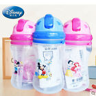 Baby Kids Children Disney Straps Drinking Water Straw Bottle Sippy Suction Cup