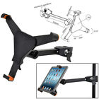 Chord - Universal Tablet Clamp